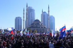 В Грозном прошел многотысячный митинг, посвященный Дню народного единства