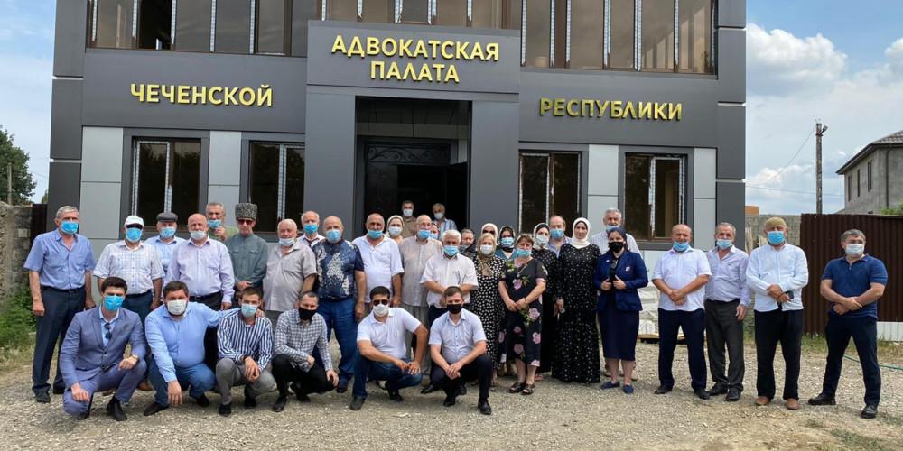 Адвокатская палата Чеченской Республики.