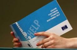 Семейное право и права человека. Международные стандарты защиты прав ребенка и взрослого